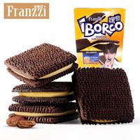 直播专享:Franzzi 法丽兹 嘿曲奇饼干 香草冰淇淋味 85g