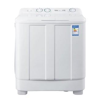 Haier 海尔 Haier  海尔 XPB70-1186BS  双缸洗衣机 7kg 白色