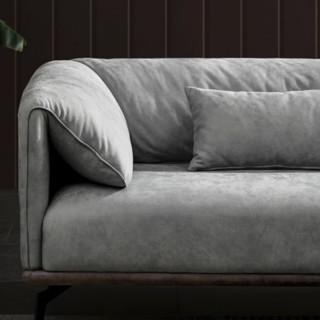 UVANART 优梵艺术 双人位沙发