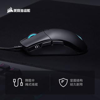 美商 海盗船SABRE RGB PRO圣剑有线鼠标电竞游戏机械电脑吃鸡宏