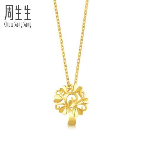 Chow Sang Sang 周生生 黄金魔法爱情树吊坠黄金项坠女款82301p01 计价