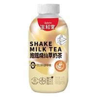 Sunity 生和堂 手摇爆摇烧仙草奶茶 防弹咖啡味 52g