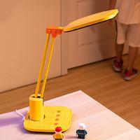 Midea 美的 MTD13-M/K-05 高显色台灯 乐享橙