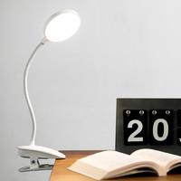 OPPLE 欧普照明 充电LED夹子灯 白色
