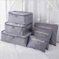 索芙丽 韩版旅行收纳包套装防水衣服内衣整理包旅行收纳袋收纳六件套 灰色