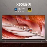 SONY 索尼 XR-75X90J 75英寸 4K超高清 液晶电视
