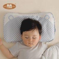 L-LIANG 良良 婴儿加长护型枕