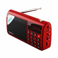 Rolton 乐廷 T50 收音机 中国红