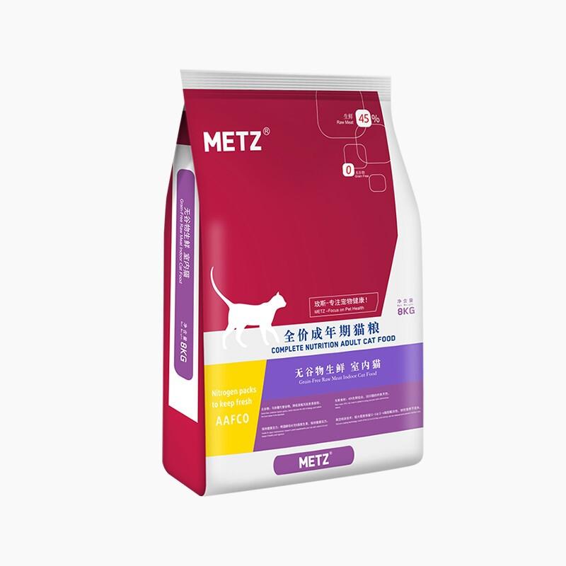 PLUS会员 : METZ 玫斯 无谷生鲜全价猫粮 8kg