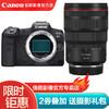 佳能(Canon)EOS R5 全画幅专微 Vlog微单相机 8K视频拍摄 RF24-70mm F2.8 L IS USM套装 官方标配