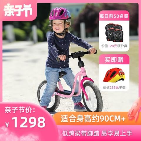PUKY 德国puky旗舰店儿童平衡车小孩滑步车双轮自行车无脚踏溜溜车LR1L