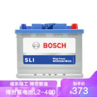BOSCH 博世 博世(BOSCH)蓄电池L2-400适配大众途安/途观/朗行/朗逸/速腾/宝来/科鲁兹60Ah汽车电瓶 以旧换新