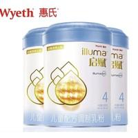 Wyeth 惠氏 儿童奶粉 蓝钻版 4段 3罐