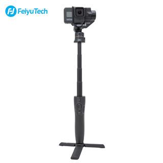 Feiyu Tech 飞宇 Vimble 2A 运动相机稳定器 手持云台