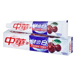 CHUNGHWA 中华牌 中华(Zhonghua)健齿白牙膏 小苏打炫动果香 200g(新老包装随机发货)