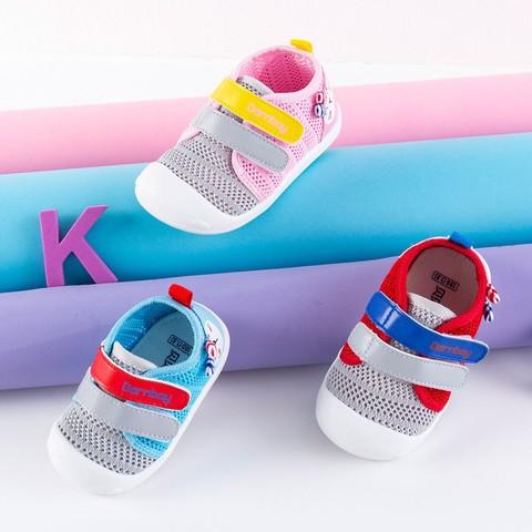 Bornbay 贝贝怡 婴幼儿学步鞋