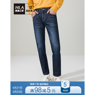 HLA 海澜之家 HLA海澜之家牛仔裤男2021春猫须工艺舒适裤子HKNAJ1D801A