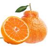 百觅 丑橘不知火2.5kg 丑八怪柑橘桔子新鲜水果 果径75mm起 精品大果 净重4.5-5斤