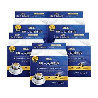 临期ucc悠诗诗挂耳滴漏咖啡无蔗糖美式咖啡18p*5袋