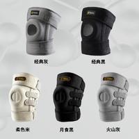 Glofit GFHX031 专业户外健身护具 单只装
