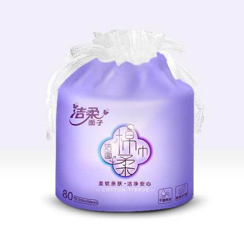 C&S 洁柔 一次性洗脸巾 80节 卷筒式