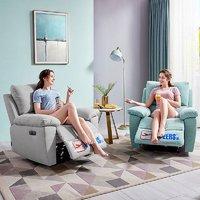 CHEERS 芝华仕 8908B 头等舱电动布艺功能单椅