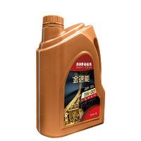 佐佐木 金速能 5W-30 SN级 全合成机油 4L