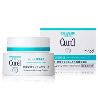 Curel 珂润 高保湿面霜 40g