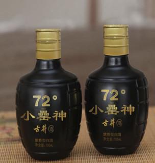 古井贡酒 小罍神 72%vol 浓香型白酒 100ml*12瓶 整箱装