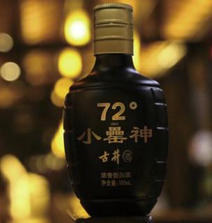 古井贡酒 小罍神 72%vol 浓香型白酒 100ml 单瓶装