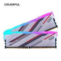COLORFUL 七彩虹 CVN Guardian 捍卫者系列 DDR4 3200MHz 台式机内存条 16GB(8GB*2)