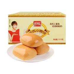 PANPAN FOODS 盼盼 盼盼 法式小面包 1.5kg