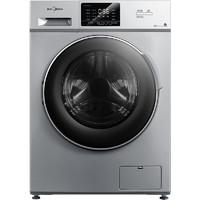 Midea 美的 MD100VT13DS5 洗烘一体机 10kg 银色