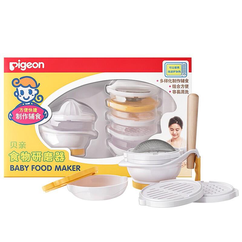 Pigeon 贝亲 食物研磨器 研磨碗 DA07