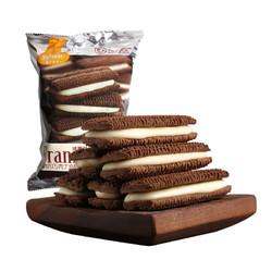 Franzzi 法丽兹 酸奶巧克力味曲奇饼干  95g