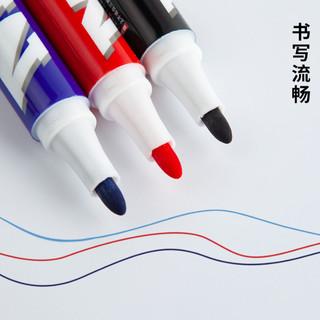M&G 晨光 AWMY2201 易擦白板笔 10支装 多色可选 送磁粒