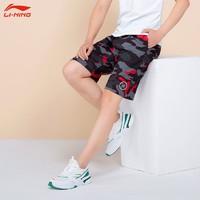 LI-NING 李宁 李宁男子运动短裤 春夏轻薄透气速干短裤 跑步健身篮球短卫裤