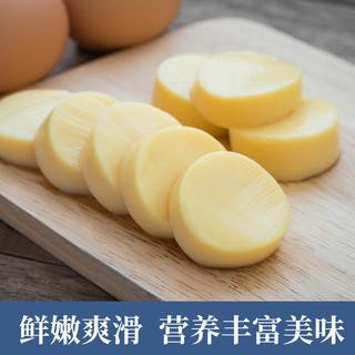 日本豆腐嫩滑新鲜玉子豆腐整箱日式鸡蛋豆腐65g网红日本豆腐批发