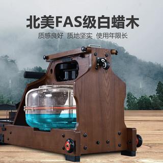 舒动智能折叠水阻划船机家用健身器进口白蜡木无极变速健身器材