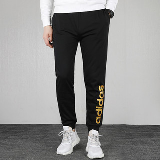 adidas NEO NEO 舒适百搭 男款运动长裤 男装 裤子