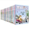 《杨红樱笑猫日记全套》1-27册