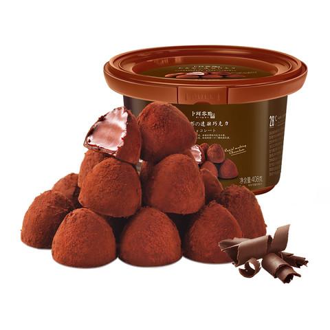 兰雀 萨果奇纯鲜纯果汁1L*5礼盒*4件+ 西麦牛奶 燕麦片560g+ 卜珂松露型巧克力408g