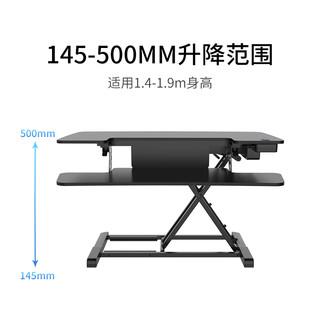 FITSTAND 电动升降桌升降台站立式办公书桌折叠增高架电脑显示器桌上工作 黑色