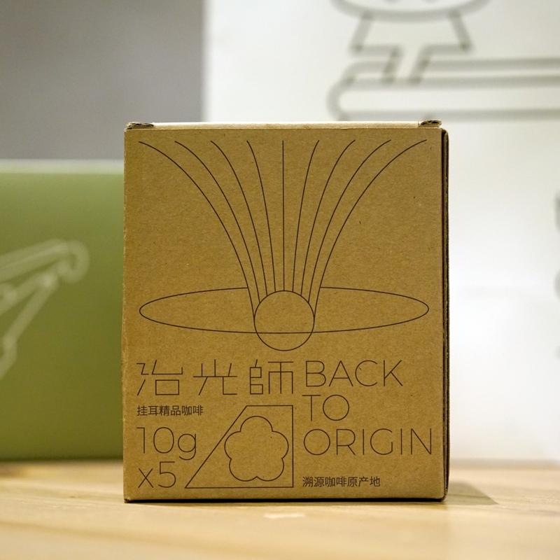 治光師/野草莓中深烘焙便攜掛耳咖啡 咖啡粉5包裝 精品咖啡豆粉