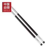 中国白银集团有限公司 五福临门999纯银筷子