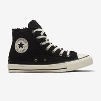 CONVERSE 匡威  All Star 170017C 男女款休闲运动鞋