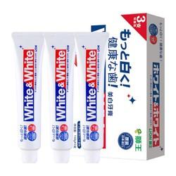 LION 狮王 WHITE&WHITE洁白牙膏 150g*3支