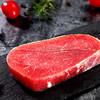 国拓 西冷牛排肉原切新鲜国产牛排儿童黑椒整切眼肉牛扒鲜牛肉10片