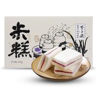 直播专享:李子柒 面包夹心糕点 540g