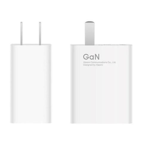 MI 小米 氮化镓充电器 55W Type-C数据线